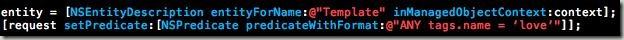 coredata pitfall code1
