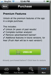Purchase Premium Features