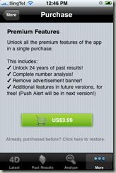 Purchase Premium Features