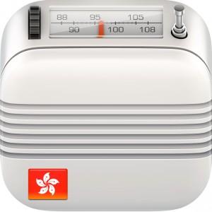 HK Radio